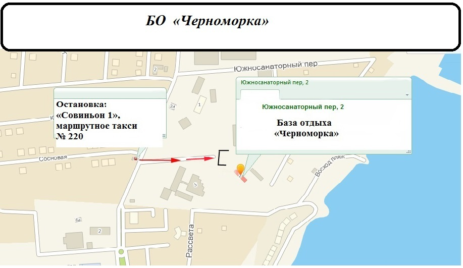 Карта Одессы: